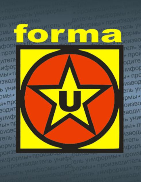 U-FORMA даёт врачам Петербурга скидку 10%!
